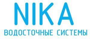 водосточные системы NIKA